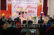 Celebran Tet trabajadores vietnamitas en Sudcorea