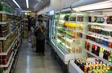 En Ciudad Ho Chi Minh seminario sobre acceso al mercado birmano