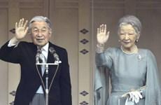 Inicia emperador de Japón visita estatal a Filipinas
