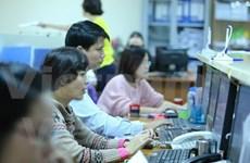 Publica Bolsa de Valores de Ciudad Ho Chi Minh índices estándares sectoriales