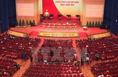 Imágenes de la clausura del XII Congreso Nacional del PCV