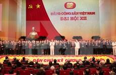 Anuncian resultados de elección de miembros del Buró Político