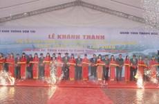 Inauguran zona de aviación civil del aeropuerto Tho Xuan en Thanh Hoa