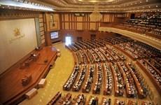 Myanmar: Elegido nuevo presidente de Casa de Nacionalidades