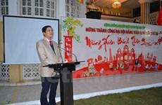 Amigos del mundo felicitan a Vietnam por el éxito del XII Congreso del PCV