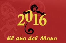 Año del mono, nuevo siglo de energía y creatividad