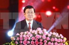 """Presidente vietnamita: """"Que todo lo mejor venga al país en nuevo año"""""""