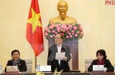 Inaugurarán sesión 45 del Comité Permanente del Parlamento vietnamita
