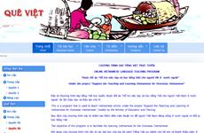 Perfeccionan programa de enseñanza online de idioma vietnamita