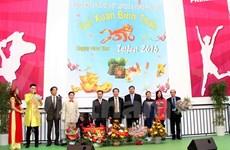 Promueven cultura vietnamita en Alemania
