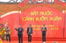 Vietnam inaugura XIV Día de la Poesía
