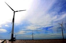 Sudcorea respalda la construcción de parque eólico en provincia vietnamita