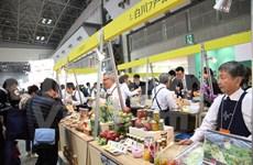 Hanoi acogerá feria-exposición de comercio internacional