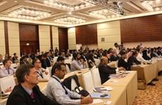 Vietnam asiste a simposio sobre tecnología educativa en Dubái