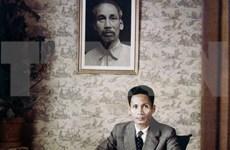 Honran a expremier Pham Van Dong en aniversario 110 de su natalicio