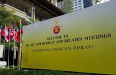 Países de ASEAN debaten prioridades de cooperación económica