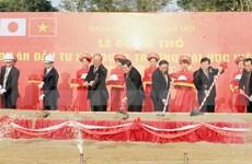 Dirigente vietnamita ratifica condición de Japón como socio de primera fila