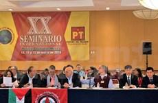 Partidos comunistas latinoamericanos desean forjar cooperación con PCV