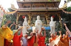 Réquiems por héroes vietnamitas caídos en la defensa de soberanía nacional