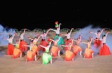 Artistas de 15 países extranjeros actuarán en el Festival de Hue 2016