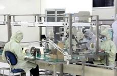 Grupo taiwanés producirá dispositivos inteligentes en provincia norvietnamita