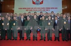 Determinados Vietnam y China a garantizar paz en zona fronteriza