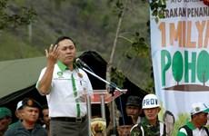 Indonesia respalda fortalecimiento de vínculos legislativos con Vietnam