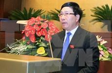 Parlamento vietnamita autoriza expedición de visa de un año para ciudadano de EE.UU.
