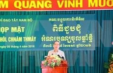 Felicita líder de FPV fiesta tradicional de comunidad Khmer