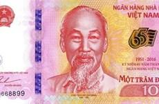 Emitirán en Vietnam billetes en conmemoración de fundación del Banco Estatal