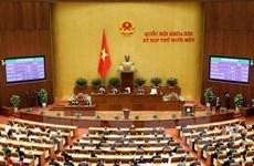 Clausuran XI período de sesiones de AN con aprobación de diferentes resoluciones