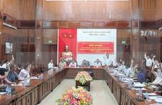 Aprueban lista de candidatos a diputados de Asamblea Nacional de Vietnam
