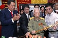 Simposio en Hanoi por décimo aniversario de la visita de Hugo Chávez a Vietnam