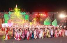 Festival de Flamboyán: ocasión para divulgar potencialidades turísticas de Hai Phong
