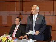 Vietnam y Mongolia intensifican relaciones legislativas