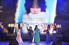 """Artistas jóvenes vietnamitas figuran en premios musicales """"Dedicación"""""""