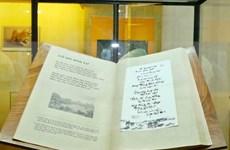 Colección de poemas vietnamitas recibe título de récord mundial por su exclusividad