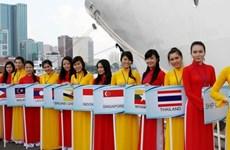 Acoge Vietnam encuentro deportivo de Asociación de Puertos de ASEAN