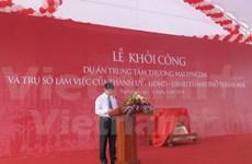 Nuevas obras infraestructurales le dan una nueva cara a provincia de Thanh Hoa