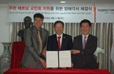 Kumho Tire extiende financiación para actividades de vietnamitas en Sudcorea