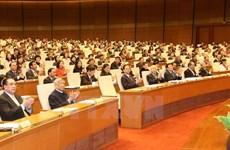 Coloquio sobre 70 años de fundación y desarrollo de Parlamento vietnamita