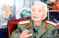 Inauguran parque Vo Nguyen Giap en archipiélago vietnamita de Truong Sa