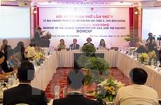 Sesiona en Vietnam VII Conferencia del Comité de Memoria de la UNESCO