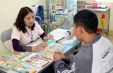 Logros y desafíos de Vietnam en lucha contra VIH/SIDA