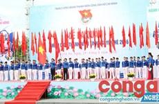Campaña de juventud vietnamita busca apoyar a zonas con dificultades
