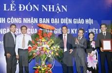 Vietnam reconoce la Iglesia de Jesucristo de los Santos de los últimos días