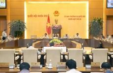 Comité Permanente de la Asamblea Nacional celebrará su 49 reunión