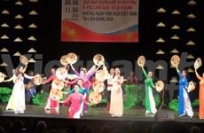 Cierran los días culturales de Vietnam en Rusia