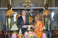 Presidente de Vietnam concluye visita estatal a Camboya