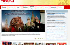 Unión de organizaciones vietnamitas de amistad presenta portal electrónico en ruso